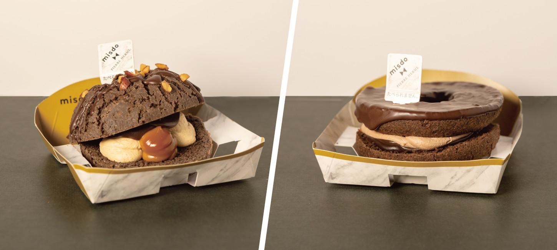 「ミスドで味わえるピエール・エルメ」のアイキャッチ画像