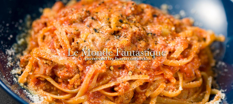 「トマトパスタが、クリームパスタにも返信する豚挽肉と長葱のトマトパスタ。」のアイキャッチ画像