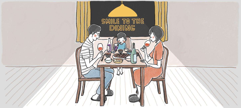 「梅雨の食卓を明るく照らす気取らない赤ワイン(四恩醸造「カサブランカ」)」のアイキャッチ画像