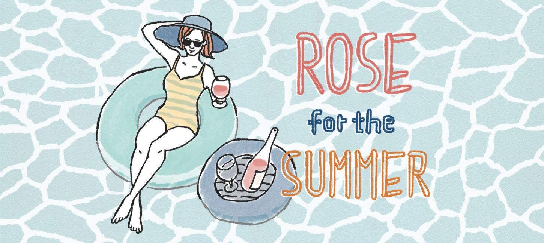 「夏の食卓に並べたい日本のロゼワイン(ドメーヌヒデ「しろしろピンク」)」のアイキャッチ画像
