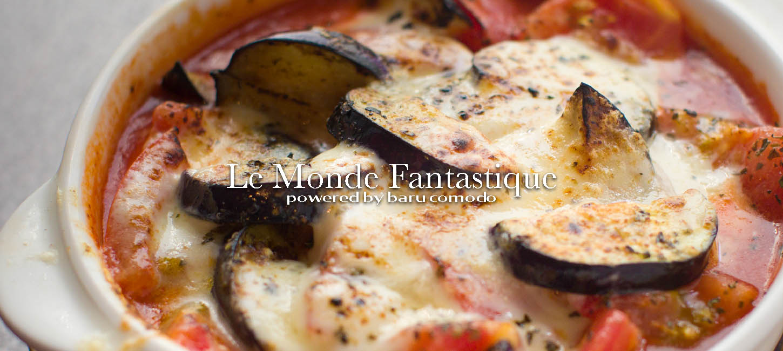 「味付けは塩胡椒のみ。素材の旨味とチーズで味わうオーブン焼き」のアイキャッチ画像