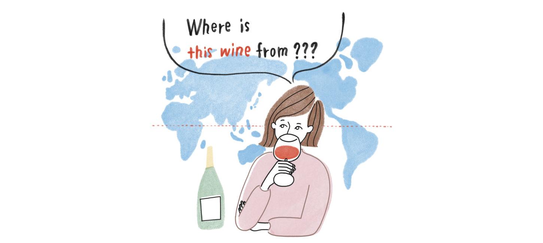 """「脱 """"なんとなくワイン選び"""" Vol.2 – ワインを産地で選ぶコツ」のアイキャッチ画像"""