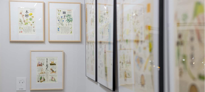 「デザイナー一家が開く最初で最後の個展。イラスト、プロダクト、映像に、マルチで活躍する家族の個展、その名も「家族展」を開催。」のアイキャッチ画像